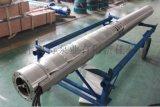 350QHR耐腐蝕熱水潛水泵現貨