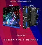 P4.81舞台专用LED租赁显示屏