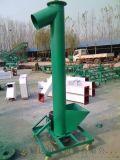 玉米给料机多用途 粉料绞龙提升机