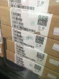 HMC476MP86ETR原装进口现货热卖