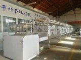 工业微波化工干燥设备生产厂家