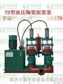 压滤机专用泵  压滤机进料泵  咸阳柱塞泵