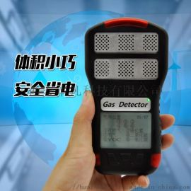 西安华凡HFP-0601便携式六合一气体泄漏报警器