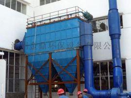 沧州金鼎环保CNMC型逆流脉冲反吹布袋除尘器