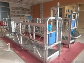 高空作业吊篮材质区分和限位器有何作用