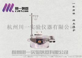 川一仪器智能集菌仪ZW-2008无菌过滤器检测