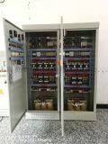 自耦降压启动控制柜 水泵自耦降压控制柜37kw一用一备
