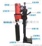 HZ-15型多功能电动钻孔取芯机