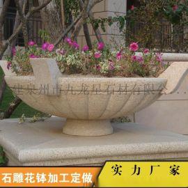 石花盆,埃及米黄花盆,金碧米黄花盆