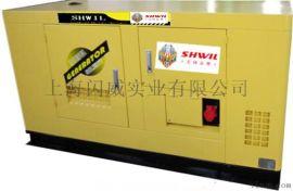 餐饮服务业备用电源15kw柴油发电电机