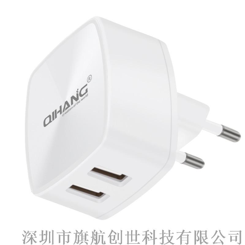 QIHANG/3840安卓数据线5V2.4A充电器