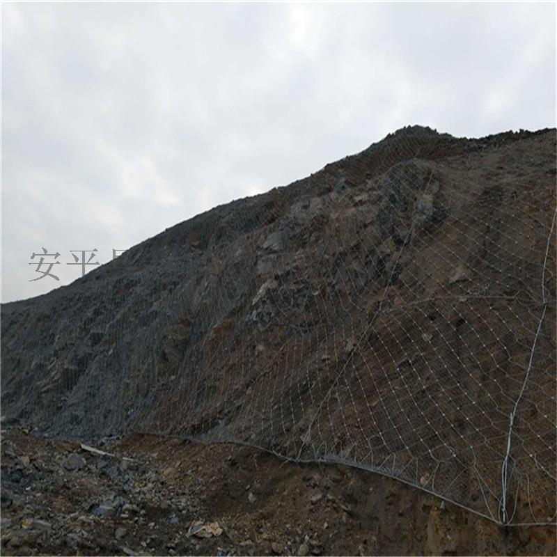 边坡防护网公司-边坡防护网厂家-山体边坡防护网