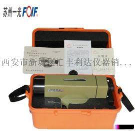 商洛哪里有卖激光水准仪18992812558水准仪