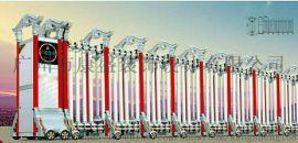 铝合金电动伸缩门系列