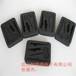 EVA泡棉盒定制、苏州化妆品礼品泡棉包装盒