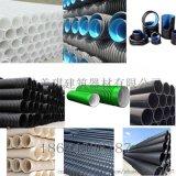 PVC电工套管 线管 305型 中型