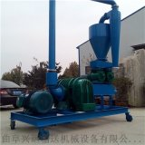 20吨移动式吸粮机 省人工粮仓装车设备