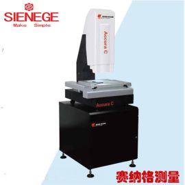 非接触式光学尺寸测量仪AccuraC全自动测量仪