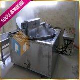 速冻薯条油炸机 薯条清洗机 自动化薯条生产线