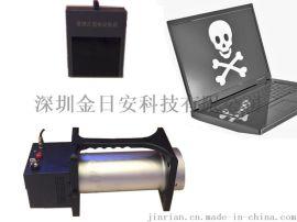 深圳金日安 DPX-3025P 便携式X射线检测仪