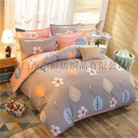 四件套 家纺床品套件 被套床单枕套