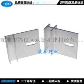 石材幹掛件價格雙鉤5*50*70高質量低價格