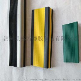 上海L型防滑条楼梯PVC防撞条生产厂家