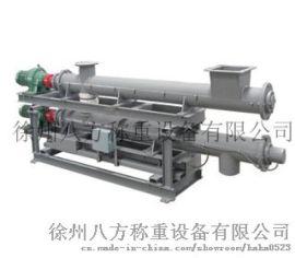 徐州双管螺旋称重给料机生产厂家