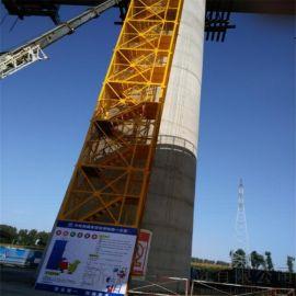 箱式整体钢结构安全爬梯生产厂