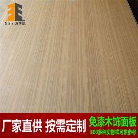 家居装饰饰面板材,木纹防火板,密度板