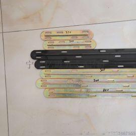镀彩家具铁条固定板条餐台保护板