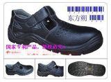 夏季保護足趾安全鞋