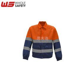 思夫迪廠家 高可視熒光工作服 全棉阻燃防靜電工作夾克 可定做
