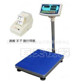 报 打印电子秤 不干胶打印电子称 50kg检重报 带打印电子台秤