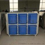 低温等离子废气处理设备,印刷厂废气处理设备