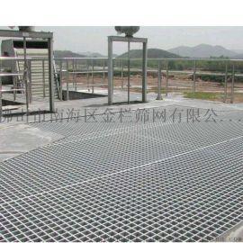 佛山热镀锌钢格板 钢格栅 隐形井盖 排水沟盖板