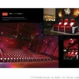 家庭影院VIP沙发,真皮沙发,影院电动沙发佛山厂家