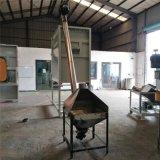 东莞清溪供应粉体上料机,螺旋上料机专业加料设备厂家