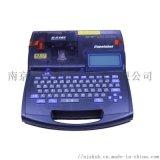 佳能麗標線號機C-210E 號碼管印表機C-210T套管印字機線纜打碼機
