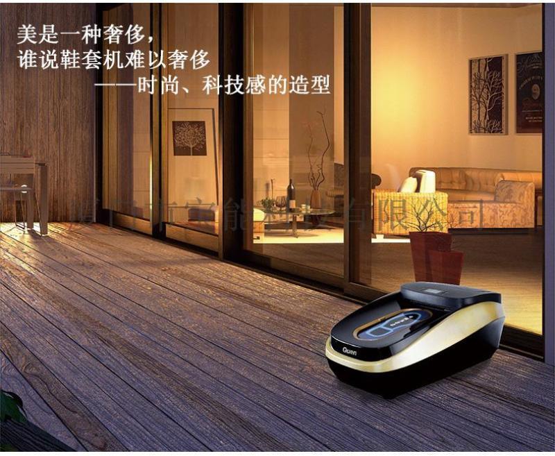 浙江坤昱XT-46C鞋覆膜机样板房智能鞋套机