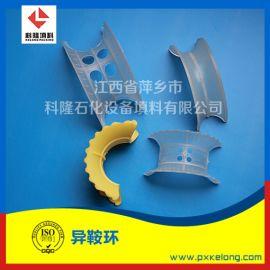 塑料PP矩鞍环填料常用规格DN38/DN50矩鞍环