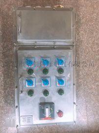 BXM(D)-10/K100防爆室外不锈钢配电箱