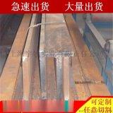 150*300*10*15T型钢,铁路用T型钢