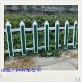 锌钢护栏    锌钢喷塑护栏