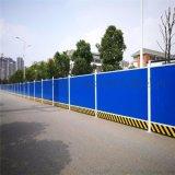 雄安工地施工護欄鐵藝圍欄 工地彩鋼圍擋