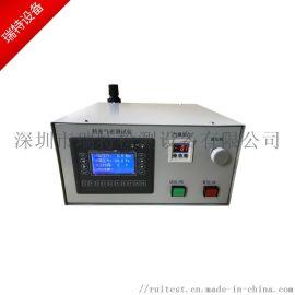 电磁阀气密泄漏测试仪-PPR截止阀气密性检测设备