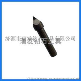 厂家直销60度金刚石烧结刀,石材玻璃瓷砖专用雕刻刀