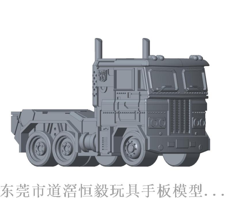 石碣3D抄數畫圖廠家,13823231306