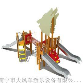 【大风车玩具】南宁小区幼儿不锈钢滑梯 南宁儿童滑梯