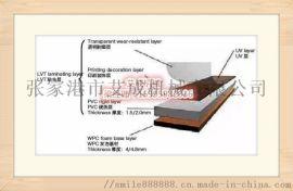 江苏SPC地板设备 石塑地板挤出机 四辊压光机